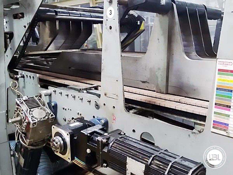 Used Shrink Wrapper OCME VEGA S 60-2-F - 12
