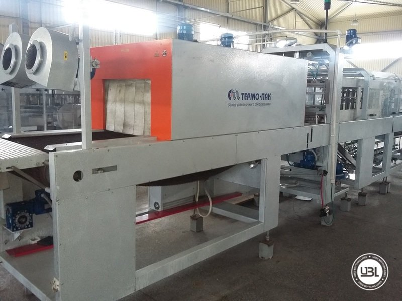 Used Complete Can Line for Soft Drinks 12000 bph - 23