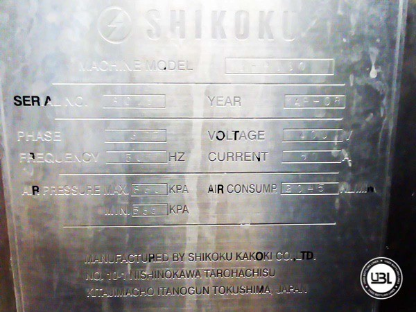 Linha completa de Brik para Laticínios, Suco - 17