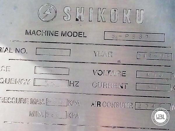 Linha completa de Brik para Laticínios, Suco - 3