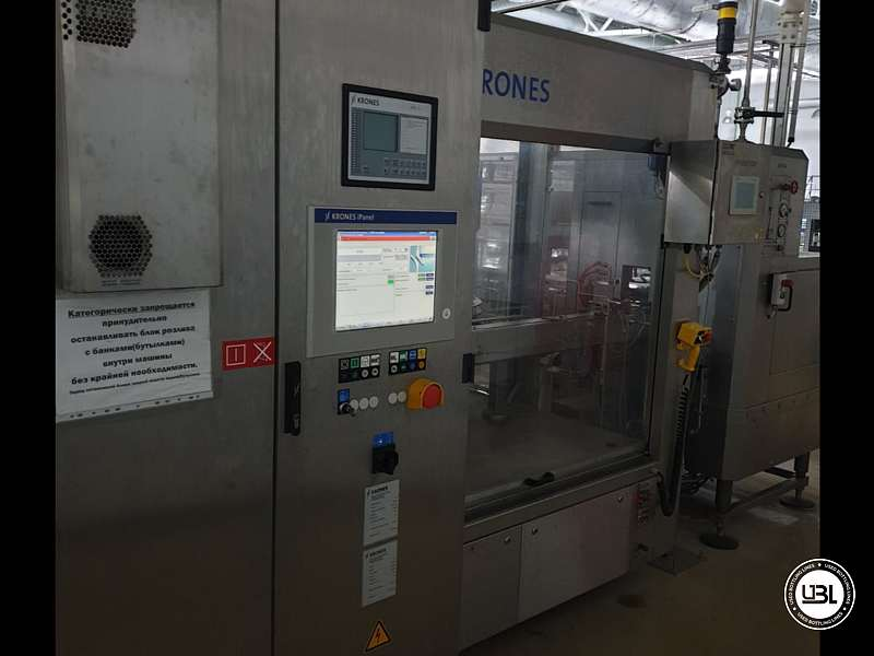 Used Isobaric Complete Can Line for Juice, Soft Drinks, Sparkling Water, Tea, Water 30000 cph - 13