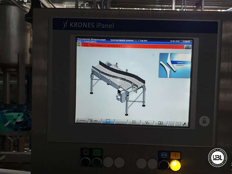Used Isobaric Complete Can Line for Juice, Soft Drinks, Sparkling Water, Tea, Water 30000 cph - 21