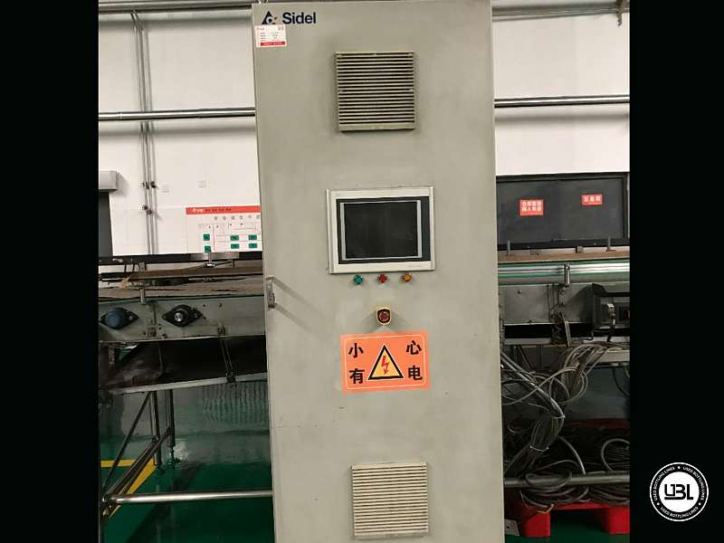 Used Complete PET Line for Water 36000 bph - 73