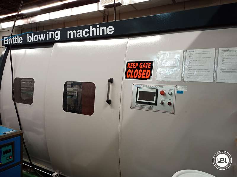 Used Blow Molding Machine Eautopia Biological Technology Inc. WJA-4 up to 6000 bph - 1